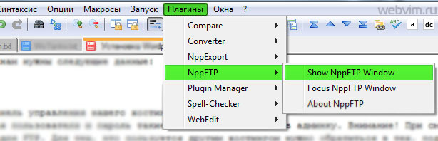 настройка Notepade++