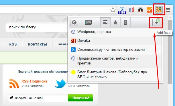 RSS feed reader для Google Chrome