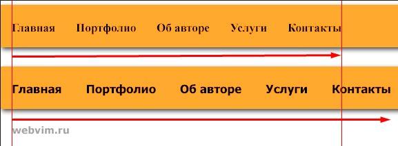 Как может отображаться сайт, если шрифт из макета не подключен