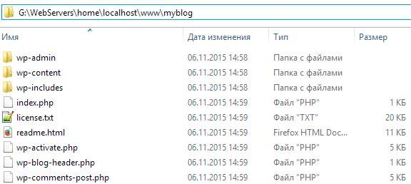 Копируем файлы WordPress на Denwer