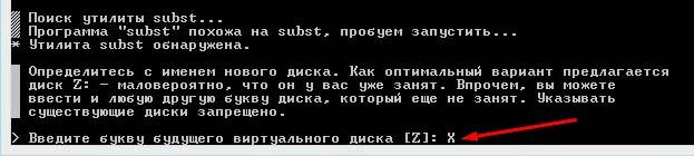 Выбор диска для виртуального сервера