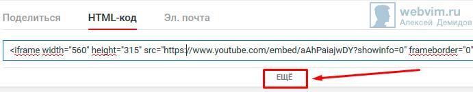 Как перейти в настройки youtube